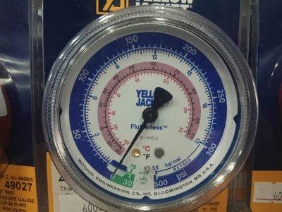 R410 冷媒低壓錶 工作壓力500PSI YELLOW JACKET 美國進口 低壓表
