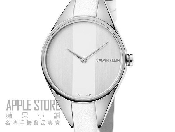 【蘋果小舖】Calvin Klein Rebel叛逆系列皮帶女錶-銀白 K8P231L6