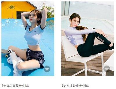 Doota.S 代購  韓國 BARREL 2020 夏季新款  水上活動 防曬服飾