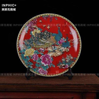 INPHIC-景德鎮陶瓷粉彩孔雀富貴掛盤裝飾盤子現代家居裝飾工藝品新房擺件_S2540C