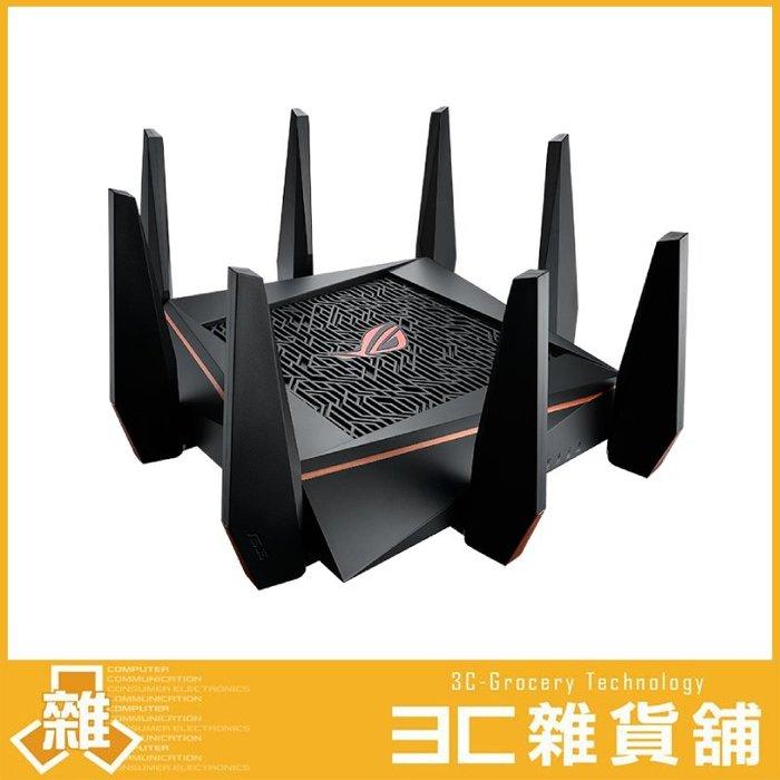 【公司貨】 華碩 ASUS GT-AC5300 電競專用三頻分享路由器 Gigabit無線電競路由器