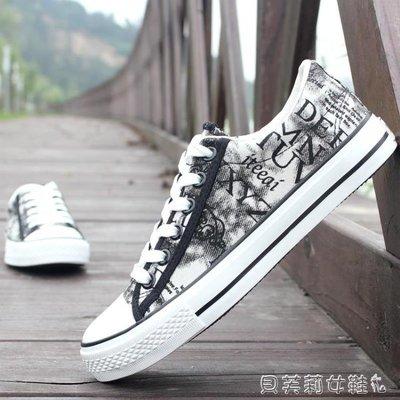 帆布鞋春秋季男士低筒帆布鞋男鞋韓版運動板鞋透氣學生