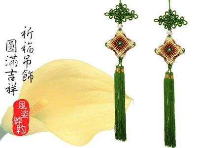 風姿綽約--四季平安香包吊飾(F010...