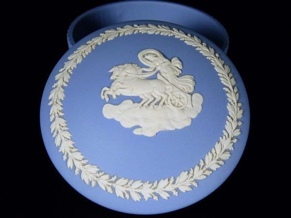 W22 淺藍碧玉浮雕 WEDGWOOD  JASPER  希臘神話珠寶盒
