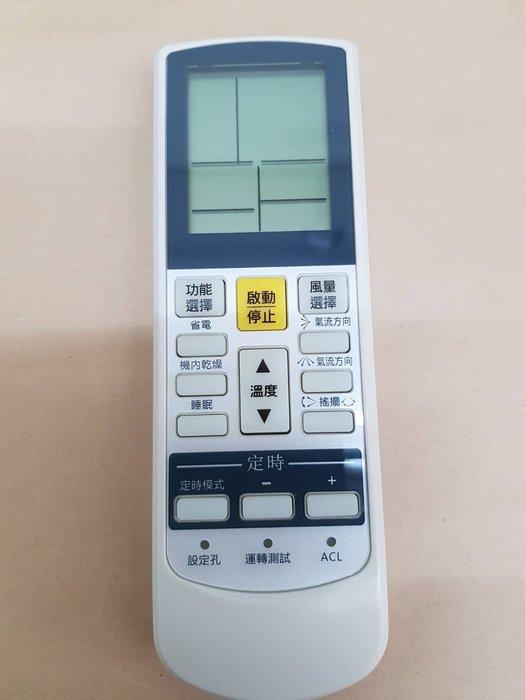 台南家電館!萬用型冷氣遙控器,適用Fujitsu 富士通.MITSUBISHI 三菱.SHARP 夏普分離式 遙控器