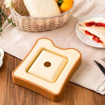 喜樂屋三明治模具盒吐司面包制作器 廚房早餐DIY磨具飯團便當壓模【  全館免運】