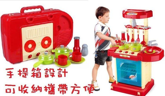 百變廚房組~手提行動廚房/仿真廚房組~超方便◎童心玩具1館◎