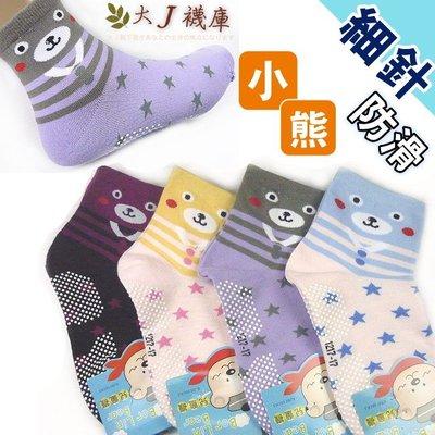 O-87-1 小熊細針-防滑短襪【大J襪庫】1組6雙3-6歲-止滑襪精梳棉質棉襪-好穿可愛男童女童襪寶寶襪運動襪-台灣製