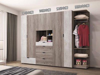 【生活家傢俱】SY-16-1※布爾9尺衣櫥組【台中37100送到家】開門式衣櫃 工業風 木心板+清水模系統板 台灣製造
