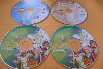 紫色小館85-2-----幼兒教學{1.2]  Learning House{1.2}