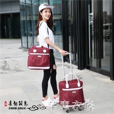 拉桿旅行包女大容量手提韓版短途旅游登機防水出差輕便超大行李袋