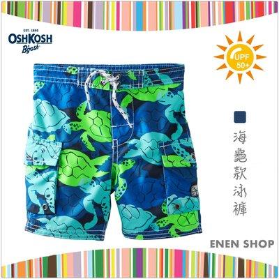 『Enen Shop』@OshKosh Bgosh 海龜款泳褲/海灘褲 #156454 12M/24M/5T