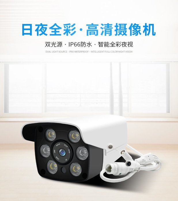 強力大炮戶外防水監視器1080p 全彩夜視 雙向通話 無線攝影機wifi手機遠程室外監視器高清夜視家用套裝戶外防水監視器