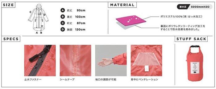 日本KIU 28906 軍綠色 空氣感雨衣/時尚防水風衣 附收納袋(男女適用)