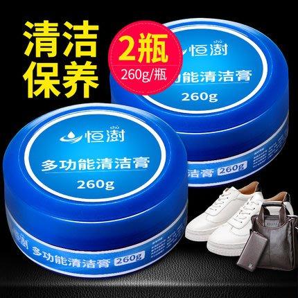 888利是鋪-多功能清潔膏廚房去污皮具皮包護理家具皮革家用保養油沙發擦鞋劑