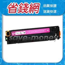 HP CF503X 202X紅色相容碳粉匣 高容量 適用HPMFP M281cdw/MFP M281fdn/M281fd