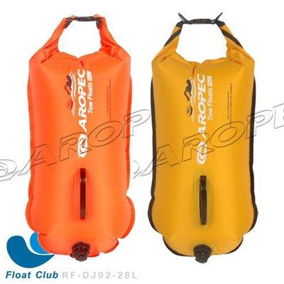 AROPEC   雙氣囊游泳浮球 收納+浮力兩用 魚雷浮標 充氣浮標 泳渡 28L 台北市