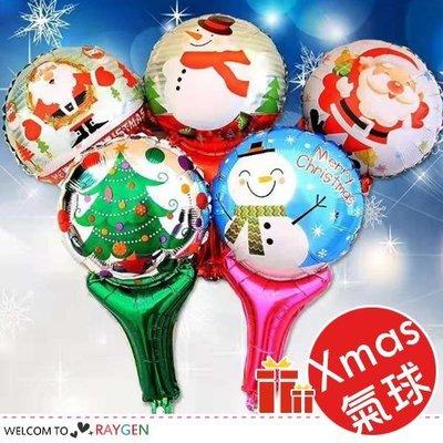 八號倉庫 聖誕裝飾造型手持棒 鋁膜氣球 配件【1F500G761】