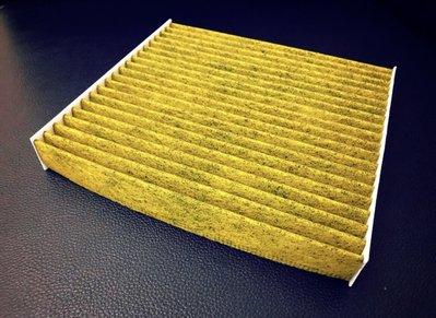 超優惠【大盤直營】三片再免運 三菱 OUTLANDER 2.4 3.0 原廠 正廠型 活性碳 冷氣濾網 空調濾網 冷氣芯