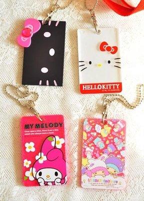 【Ziga*里家】☆日本Kitty.凱蒂貓.雙子星.美樂蒂卡套.掛件.悠遊卡套~☆黑KT.melody現貨