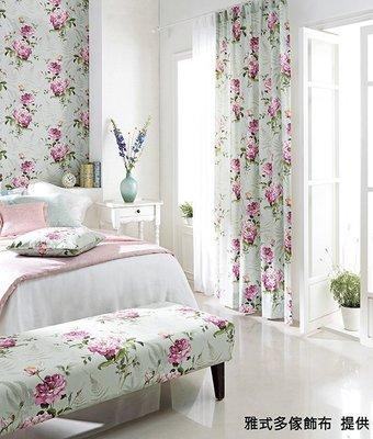 【窗的世界家飾館】20年專業製作達人,雅式多2018系列窗簾P186 西班牙進口A7916
