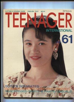 紅蘿蔔工作坊/日本裁縫書=TEENAGER  no.61(英文版)