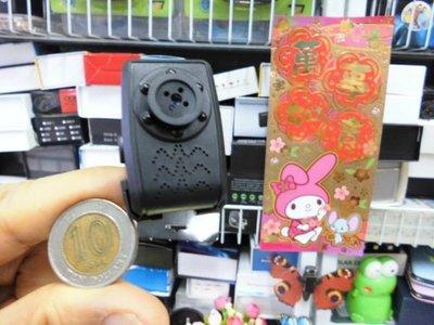 包郵 本店擁有正評1155 100%最新 夜視 (2米線) 迷你鈕扣錄影機 USB插頭-可配移動電源可長時間 電51141215