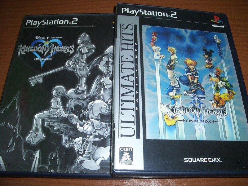 PS2 王國之心1 + 王國之心2 Kingdom Hearts II 國際限定版 ~ 含GBA 記憶之鏈 重製版
