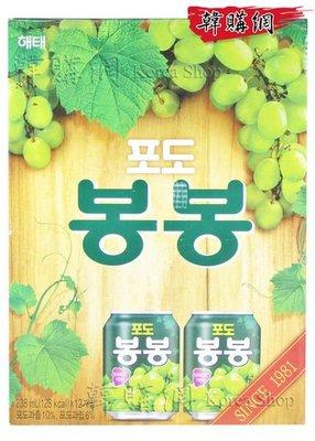 【韓購網-特價】韓國白葡萄汁禮盒(238ml*12罐),可當送禮禮盒*韓國進口韓國必買韓國白葡萄果肉汁