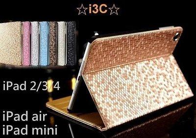 鑽石紋 奢華 玫瑰金 iPad mini 4 3 iPad air 2 3 4 5 6 皮套 保護套 休眠