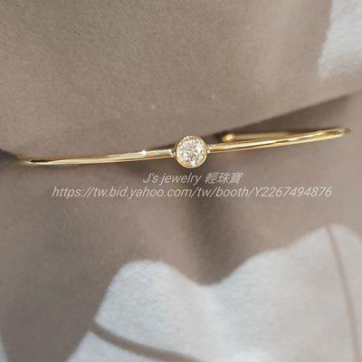 輕珠寶訂製 18K金鑽石開口手鐲手鍊 單鑽手環 日本 tiffany agete 風格