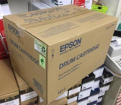 高雄-佳安資訊(含稅)EPSON AcuLaser CX29NF/C2900N 原廠感光滾筒組 S051211