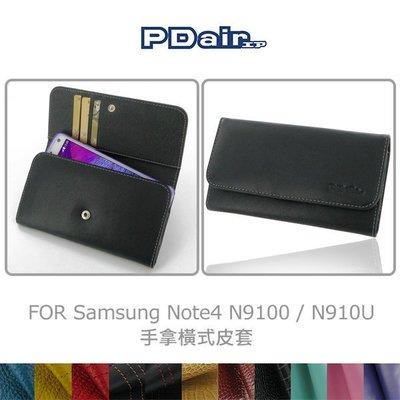 --庫米--PDair Samsung Note4 N9100 / N910U 手拿橫式皮套 可插卡設計