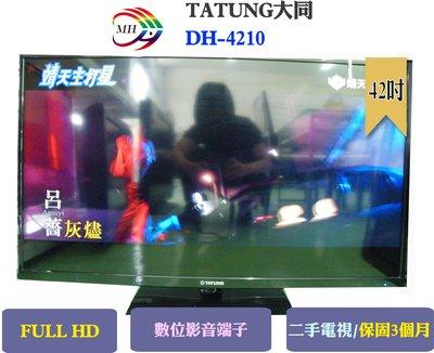 @亮線TATUNG大同42吋DH-4210二手液晶電視.中古液晶電視.液晶電視.液晶電視維修.偏光膜