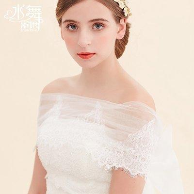 Lissom韓國代購~水舞新娘韓式白色蕾絲肩紗蝴蝶結結婚披肩蝴蝶結一字肩紗 R0148