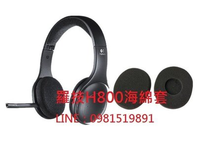 75mm*65mm海綿套 羅技Logitech H800專用海綿套 替換耳罩 耳機棉套 台北市