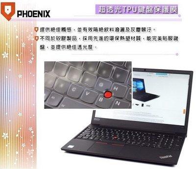 『PHOENIX』Lenovo ThinkPad E580 E585 專用 超透光 非矽膠 鍵盤保護膜