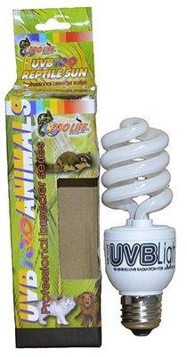 (17-110-1) ZOOLIFE UVB 10.0 ANIMALS SUN 省電型UVB 螺旋燈泡 21W