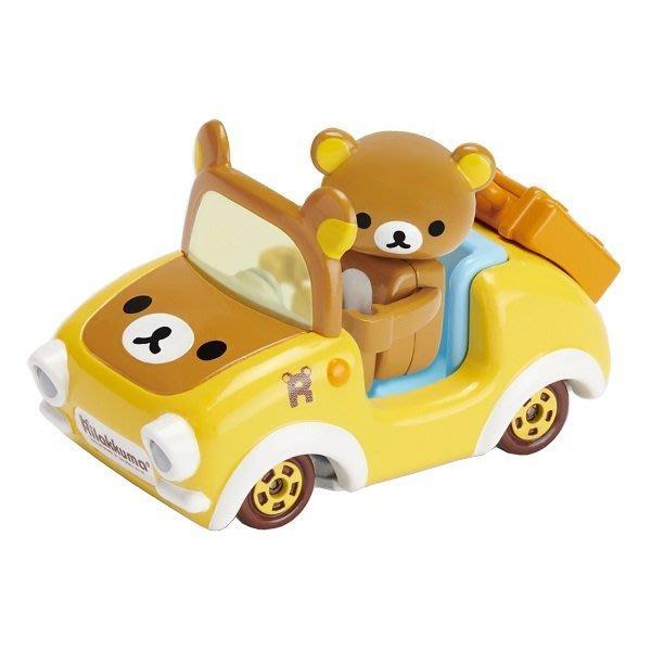 【小不點】 夢幻 多美 Dream TOMICA 騎乘系列 R07 拉拉熊 聖誕 生日 禮物 TM88732 台中門市