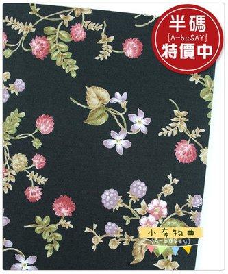 【小布物曲】日本印花布-莓果印花/半碼‧拼布/印花/特價