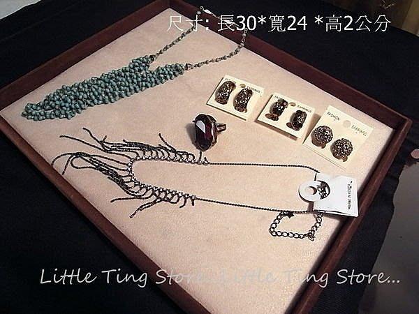 網拍擺攤創好幫手高雅咖啡駝麂皮絨珠寶展示盤交易盤戒指盤胸針展示項鍊托盤另售透明蓋