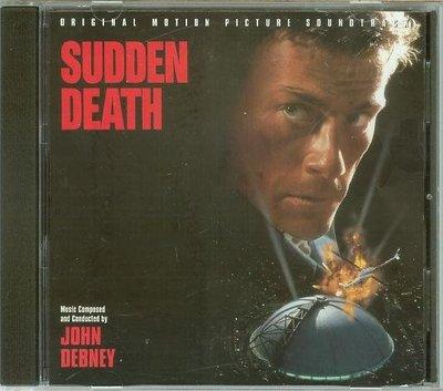 "[原聲帶]-""絕命殺陣(Sudden Death)""- John Debney(13),美版"
