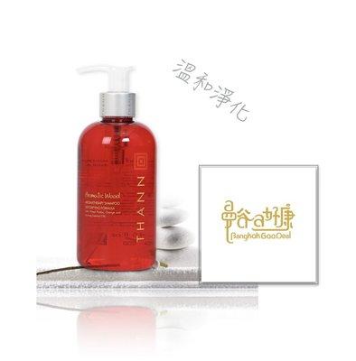【曼谷A好康】THANN 涵庭 香木洗髮精 溫和淨化