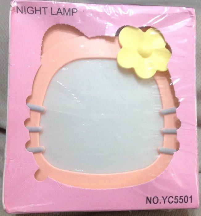 全新智能光控LED萬能小夜燈