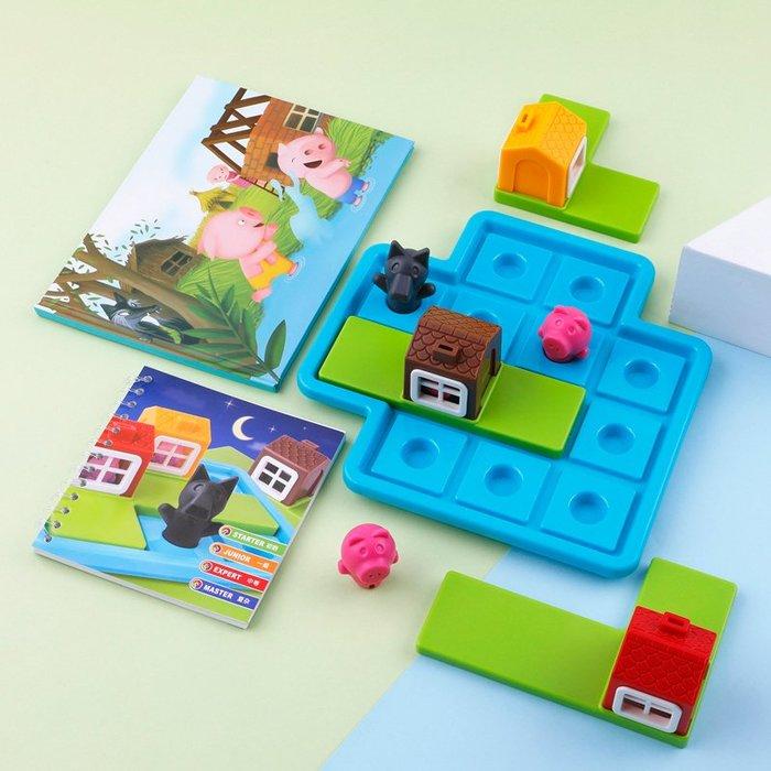 兒童創意拼圖類邏輯思維專注力訓練3-5-7歲趣味耐摔小豬挑戰玩具