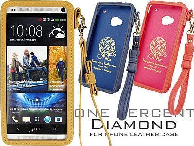 【Y03】質感小牛纹皮套 New HTC One M7 Sony Z iPhone 5S 蝴蝶機 保護套 手機殼 保護殼
