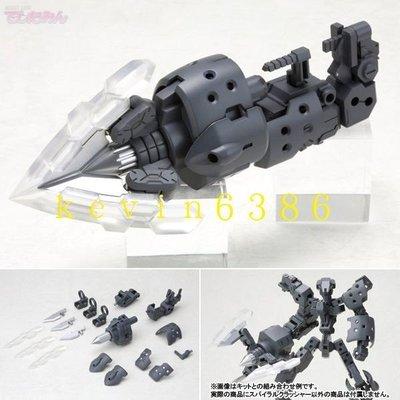 東京都-非機器人大戰- 壽屋武器組 MSG武器組M.S.G-02 (MH-02R) 現貨