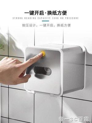 魔衣櫥 衛生間紙巾盒壁掛式廁紙盒居家用創意不銹鋼廁所卷紙盒防水WG360