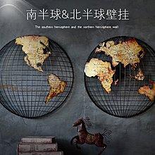 複古世界地圖牆飾裝飾掛畫餐廳立體鐵藝壁飾書房辦公室工業風掛件(兩個一組)