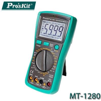 【MR3C】含稅附發票 ProsKit寶工 MT-1280 3 5/6數位萬用錶
